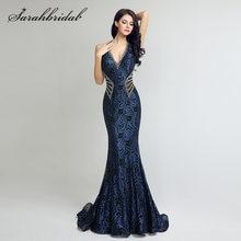 Женское длинное вечернее платье с юбкой годе темно синее v образным