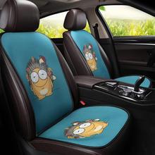 Universal Car Seat Cushion Summer Cooling Cartoon Cushion Home Chair Seat Ice Pad 3D Mesh Auto Seat Ice Backpad Office Seat Cool недорого
