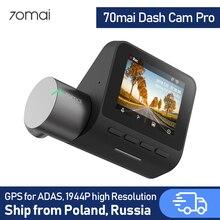 xiaomi 70mai Dash Cam Pro Auto Dvr 1944P Super Clear, Optionele Gps Module Voor Adas, Parking Monitor, 140 Fov, Nachtzicht