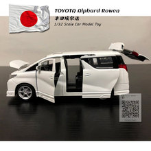 JK 1/32 Scale Sound&Light Car Model Toys TOYOTA Alphard Rowen MPV Diecast Metal Pull Back Car Model Toy For Gift,Kids,Collection недорого