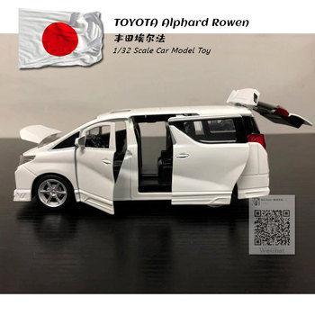 JK 1/32 Scale Sound&Light Car Model Toys TOYOTA Alphard Rowen MPV Diecast Metal Pull Back Car Model Toy For Gift,Kids,Collection 1 18 diecast model for ford tourneo brown mpv alloy toy car miniature collection gift