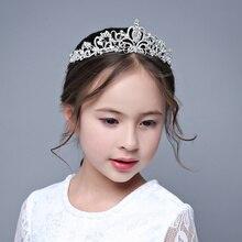 Корона для девочек-короны и диадемы для маленьких девочек, корона для девочек, цветок, свадьба, выпускной вечер, вечерние, день рождения(серебряная корона