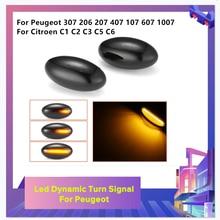 Боковой габаритный фонарь светильник последовательного мигалки лампы Led динамический сигнал поворота для Peugeot 307 206 207 407 107 607 1007 2 шт. светоди...
