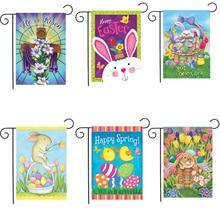 2020 New Double-sided Printing Easter Garden Flag Banner for Home Festivals Holidays Seasons Garden Decoration New