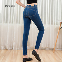 LEIJIJEANS-new-arrival-Mid-rise-casual-feet-long-jeans-hips-classic-jeans-plus-size-push-up.jpg_640x640.jpg