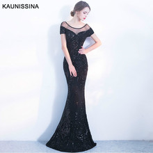 KAUNISSINA Luxury Sequins Mermaid Evening Dress Long Trumpet Elegant Dresses Formal Gown Party Robe de soiree