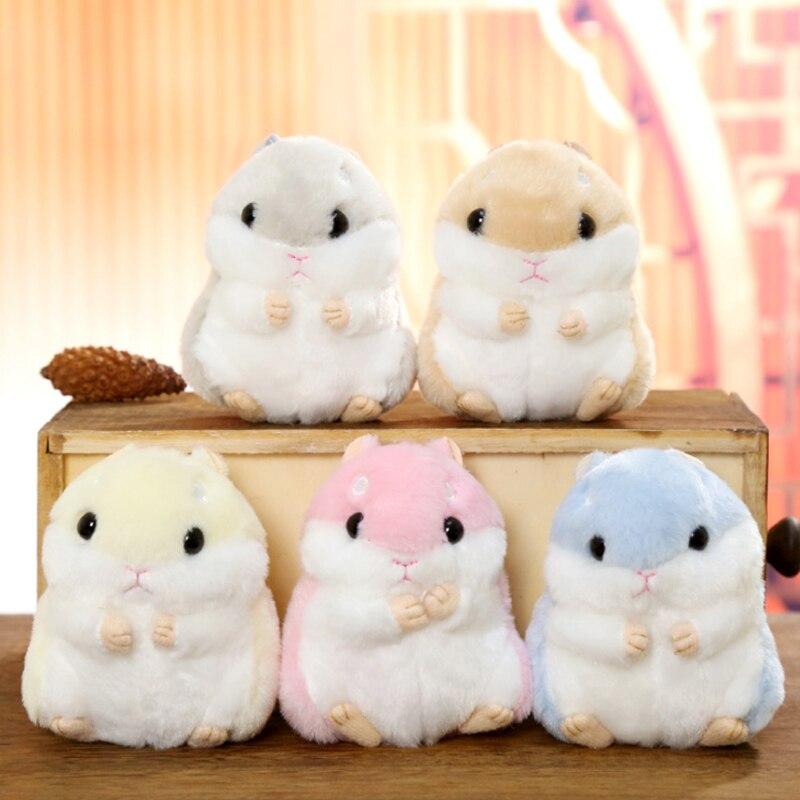 10cm Cute Plush Toys Cute Bag Backpack Pendant Keychain Stuffed Animals Kids Toys For Children Girl Birthday Gift Hamster Doll