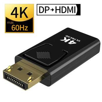 DP To HDMI Max 4K 60Hz Displayport Adapter Male To Female Cable Converter DisplayPort To HDMI Adapter For PC TV Projector ugreen 1080 4k 2k displayport dp male to hdmi female cable adapter display port converter for projector hp dell laptop