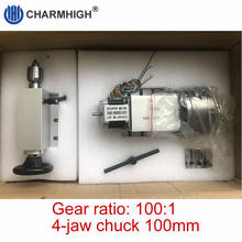 Free shipping 50:1 CNC 4th axis with gapless harmonic drive reduction gear box, for CNC router 4 jaw chuck 100mm + Tailstock