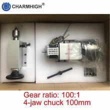 Gratis Verzending 50:1 Cnc 4th As Met Gapless Harmonische Drive Reductie Versnellingsbak, voor Cnc Router 4 Klauwplaat 100 Mm + Losse Kop
