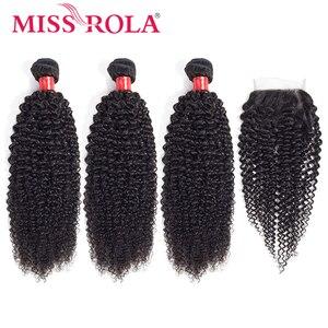 Image 1 - מיס רולה שיער ברזילאי שיער Weave 100% שיער טבעי קינקי מתולתל 3 חבילות עם סגירת ללא רמי שיער הרחבות צבע טבעי
