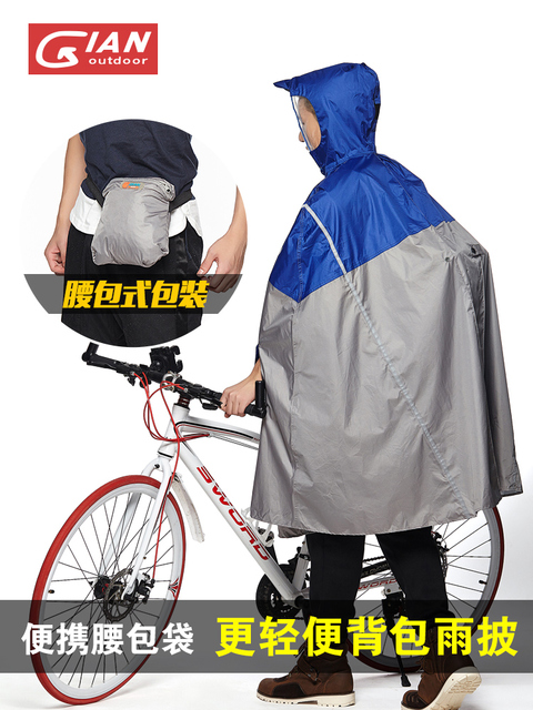 Breathable Bike Electric Cars Raincoat Poncho Outdoor Bicycle Rainwear Waterproof Suit Rain Jacket Hiking Capa De Chuva Gift 1