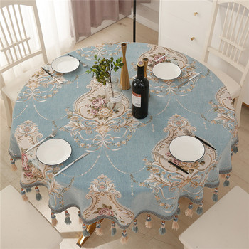 Luxury European Round Table Tablecloth Oval Tablecloth Round Household Nordic Big Round Tablecloth Art Dining Table Mat