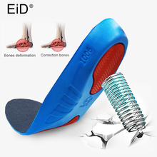 EiD Sport Insoles Orthopedic shoes sole insoles with Shock Absorption Pads Shoes Inserts Arch Support Insole Orthotic