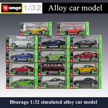 Bburago 1:32 25 styles simulation alloy car model plexiglass dustproof display base package Collecting gifts