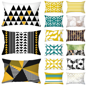 Fuwatacchi Geometric Pattern Pillowcase Blue Stripped Printed Cushion Cover For Home Chair Sofa Decorative Pillowcases Wholesale fuwatacchi floral cushion cover feather leaves gold pillow cover for decor sofa chair square decorative pillowcases