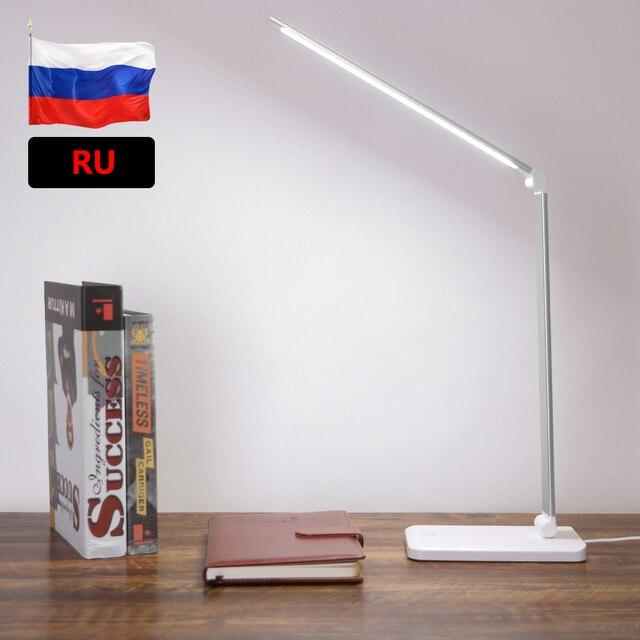USB شحن ستبليس عكس الضوء 52 LED مكتب الجدول مصباح طوي تدوير اللمس التبديل القراءة ضوء تيار مستمر 5 فولت 6 واط توقيت أباجورة