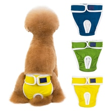 Моющиеся подгузники для собак женские подгузники Собака физиологические штаны Нижнее Белье Товары для домашних собак многоразовые прокладки брюки против притеснений