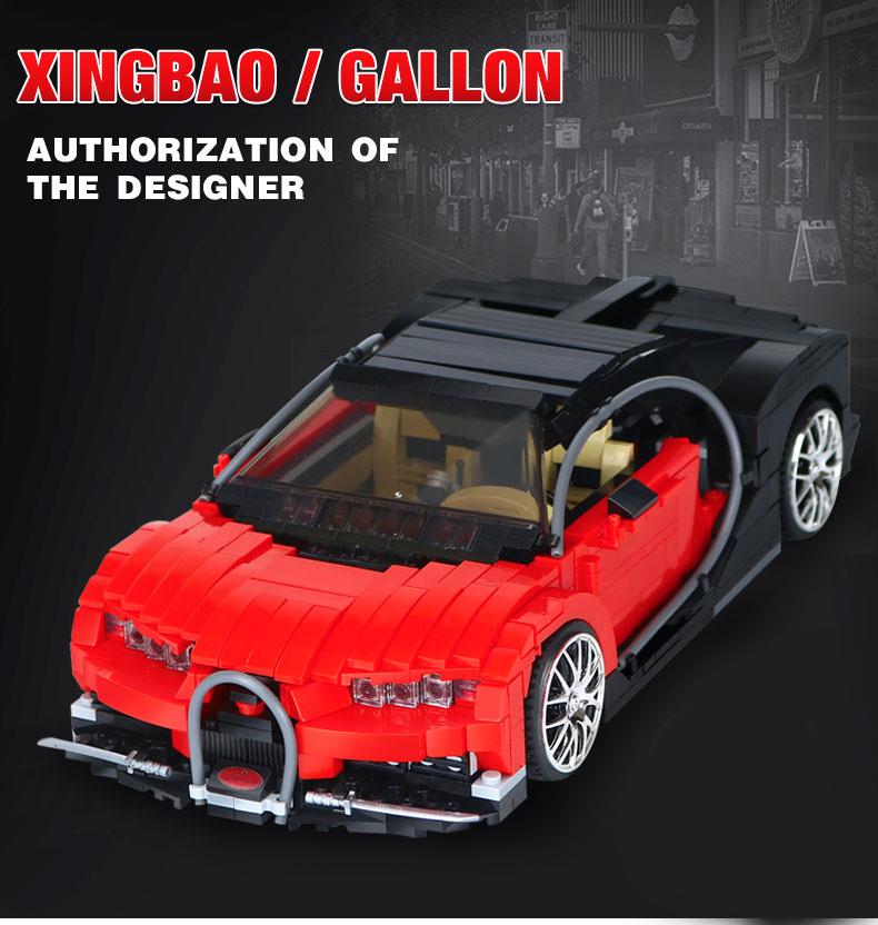 X'mas подарочные галлоновые автомобильные кирпичи 859 шт