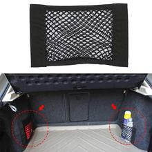 цены 2 Mesh trunk car organizer trunk net nylon suv auto cargo storage mesh bag trunk organizer for cars luggage nets travel pockets