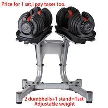 USA New Fitness Equipment Detachable 5-40 KG Tasteless Environmental Protection Dumbbell Splicing Barbell Dumbbell Set