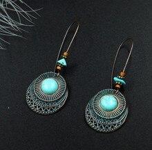 Vintage Verdigris Patina Antique Greek Bronze Green Round Dangle Drop Earring Women Jewelry Gift