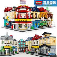 HS Children Mini Street Model Building Blocks Sets Collectible Assemble Toy Educational 3D Toy Creative Toys Block boys children wood rail overpass block toy creative cartoon traffic scene building blocks educational toy for children birthday gift