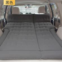 Travel Bed Car-Bed Sleeping-Bed Suv Mattress Multifuntional Car Inflatable Kids New KTAR
