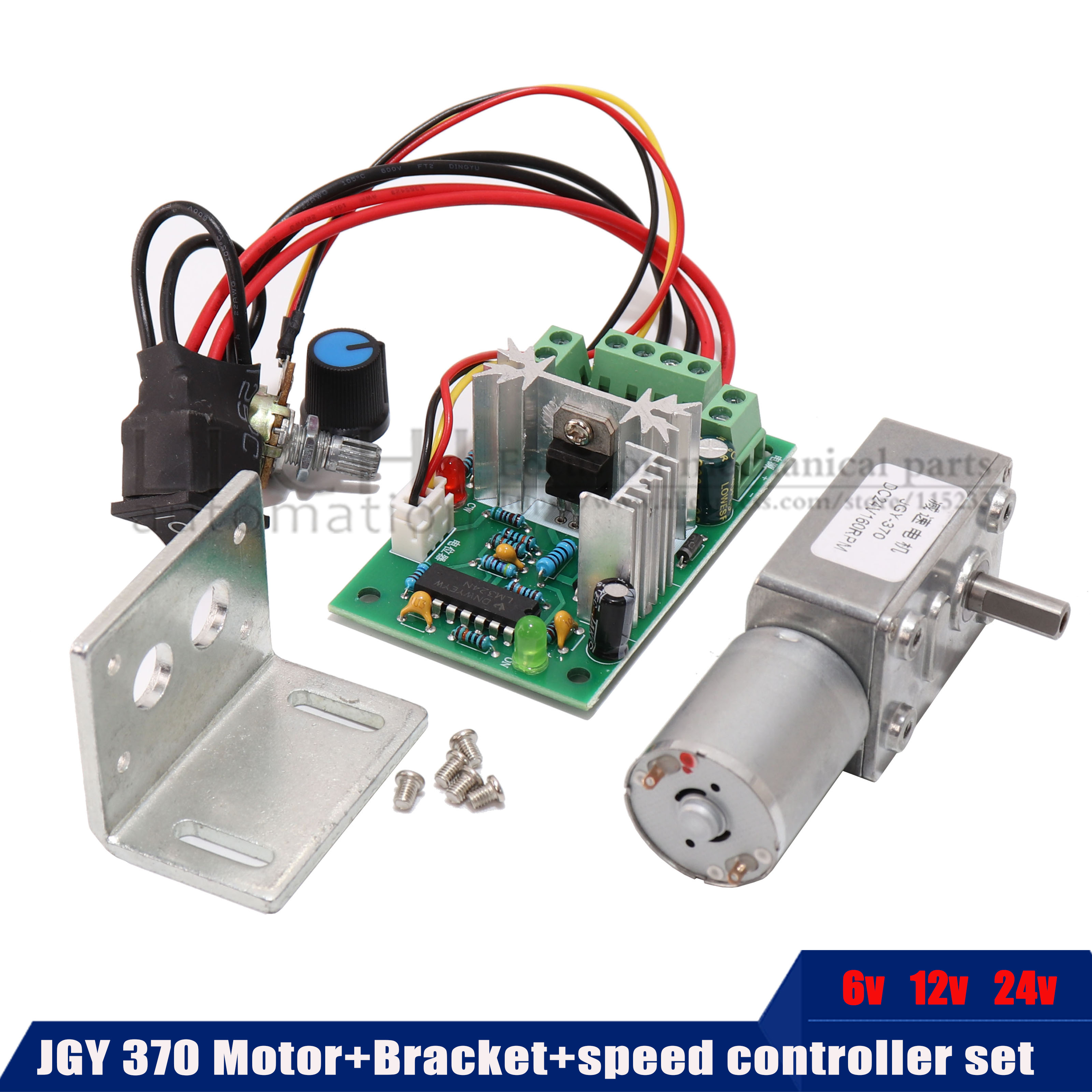 12V 18RPM miniature self-locking motor JGY-370 motor 12v DC low speed motor reducer 12V 8RPM 6V 90RPM