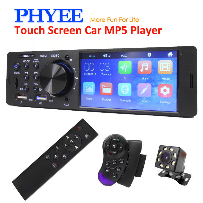 Touch Screen Car Radio 1 Din 4.1 Inch Audio Video MP5 Player TF USB Fast Charging ISO Remote Multicolor Lighting Head Unit 7805C image