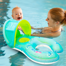 Cartoon Printing Inflatable Float Ring Swimming Circle Newborn Infant Bathing Water Floating Drink Cup Holder Accessory