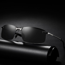 Classic Brand Polarized Sunglasses Men Square Frame Driving