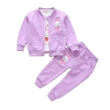 Модная детская одежда осенняя для маленьких девочек хлопковая
