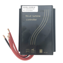 Controller-Regulator Wind-Turbine Battery Charge for 100w-600w 24v Water-Proof Rectifier