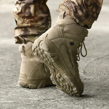 Трансграничной на весну удобные, с высоким берцем, Мужская обувь на открытом воздухе Армейские ботинки противоскользящие Сапоги в стиле «милитари» износостойкие походные бу