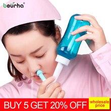 Средство для чистки носа, средство для промывания носа, очиститель полости носа, Антиаллергенная стерилизация, синусит, чувствительность, медицинский здоровый горшок нети