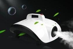 220В машина для распыления и дезинфекции автомобиля дезодорирующая стерилизация для распылителя формальдегида