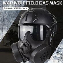 Outdoor Sports Full-covered Gas Mask Helmet PC Lens Adjustable Shock Resistance