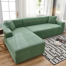 Флисовый чехол для дивана дома гостиной эластичный клетчатый