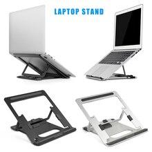 Портативный алюминиевый сплав Подставка для ноутбука 5 регулируемая высота Настольный складной держатель для ноутбука VDX99
