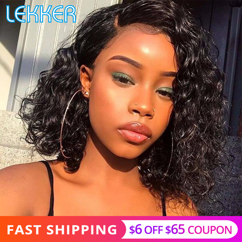 Curly Lace Front Wigs Short Curly Bob Black Women Hair Pre-Plucked Remy Human Hair Wigs