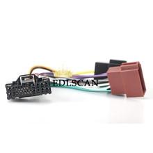 EDLSCAN Универсальный ISO жгут проводов 12-114 для hyundai для KIA выберите модель автостерео радио адаптер кабель