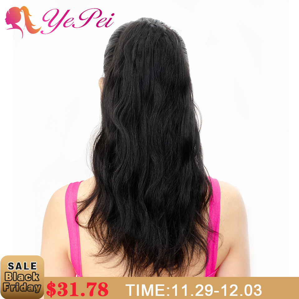 Yepei Body Wave Drawstring Ponytail Human Hair Extensions Brazilian Clip Ins  Remy Natural Color 2 Combs