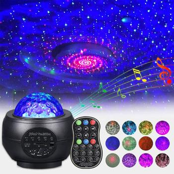 LED Laser Colorful Starry Sky Ocean Projector Night Light Remote Control Wave Projection Lamp With Bluetooth Music Speaker