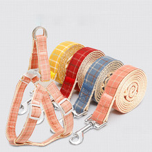 Small Medium Pet Dog Leash Harness Set Adjustable Harness Dog backpack Harness for Teddy arnés de perro(China)