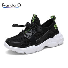 PandaQ Kids Casual Shoes Fro Sprot Fashion Girls Boys zen Hot Customization Chilren's Footwear Small Canvas(China)
