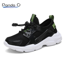 PandaQ Kids Customization Casual Shoes Sprot Fashionable Girls Boys zen Hot Chilrens Small Toddler Infatil