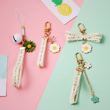 1Pcs Cute Sunflower Small Daisy Flower Fabric Lovely Ribbon Lace Keychain Key Ring Women Car Key Bag Charms Pendant Decor Gift(China)