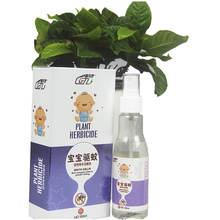1 шт Детский натуральный растительный экстракт от комаров 100