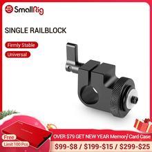 SmallRig Dslr מערכת Rig 15mm רוד קלאמפ עם 1/4 חוט חור לצרף מצלמה מיקרופונים/מקליטי קול 860